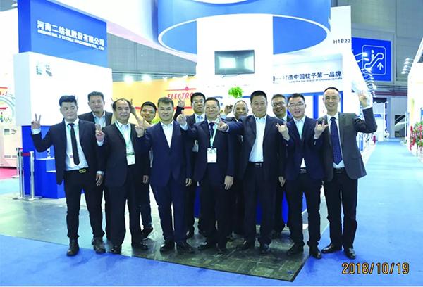 2018年参加中国国际纺织机械真厉害暨ITMA亚洲展览会