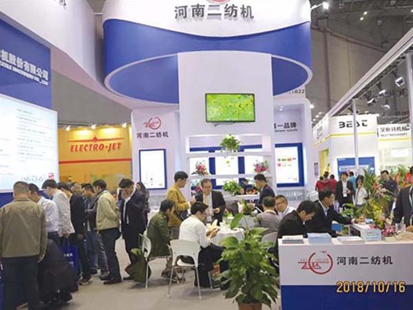 2018 中国国际火狐体育app展回顾